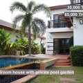 Rental picture NR 11 R15 Tropicana Pool Villa 3 bedrooms