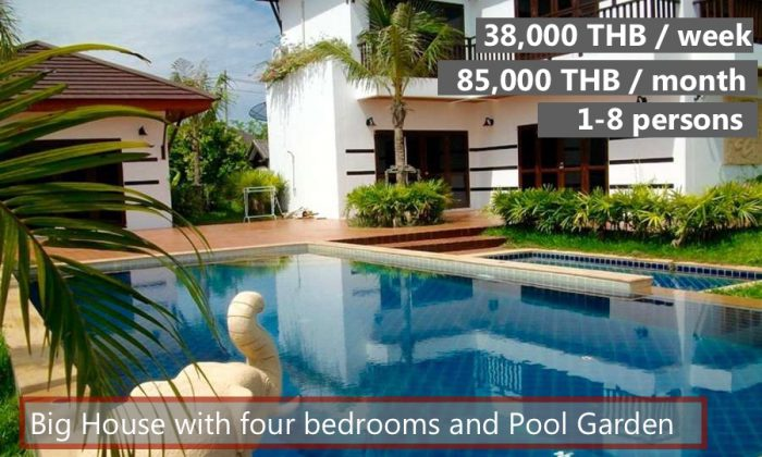 E Rent a big pool house with 4 bedrooms in VIP Chain Resort Rayong at a 10 km long beach