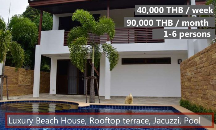 E Rent a family holiday house in Thailand with pool access at the beach in Rayong, Ban Phe, Klang