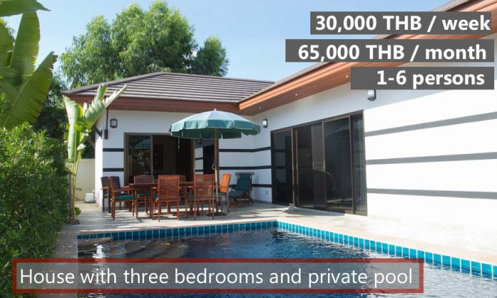 E Rent a house with three bedrooms and private pool in Rayong