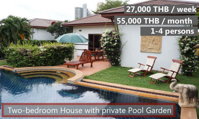 E Rent a house with two bedrooms and private pool in Rayong