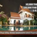 E Rent a luxury Thai pool villa with four bedrooms in Rayong
