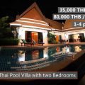 E Thai Pool Villa in VIP Chain Resort Rayong Thailand