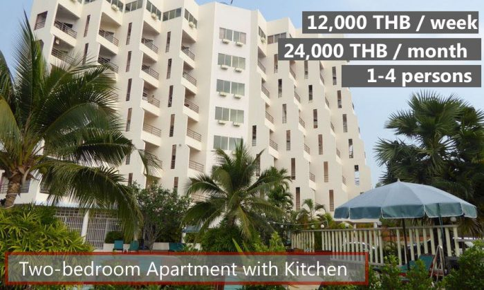 E2 Rent a family apartment in Sea Sand Sun Resort Rayong
