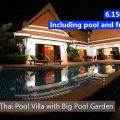 Thai Pool Villa 109 2 (1)