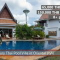 E Rent a Big exclusive Thai Pool Villa in VIP Chain Resort Rayong Thailand