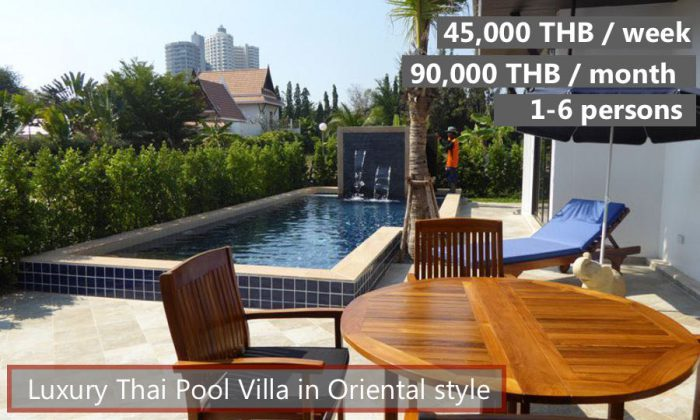 E2 New Exclusive Thai Pool Villa in Rayong Thailand